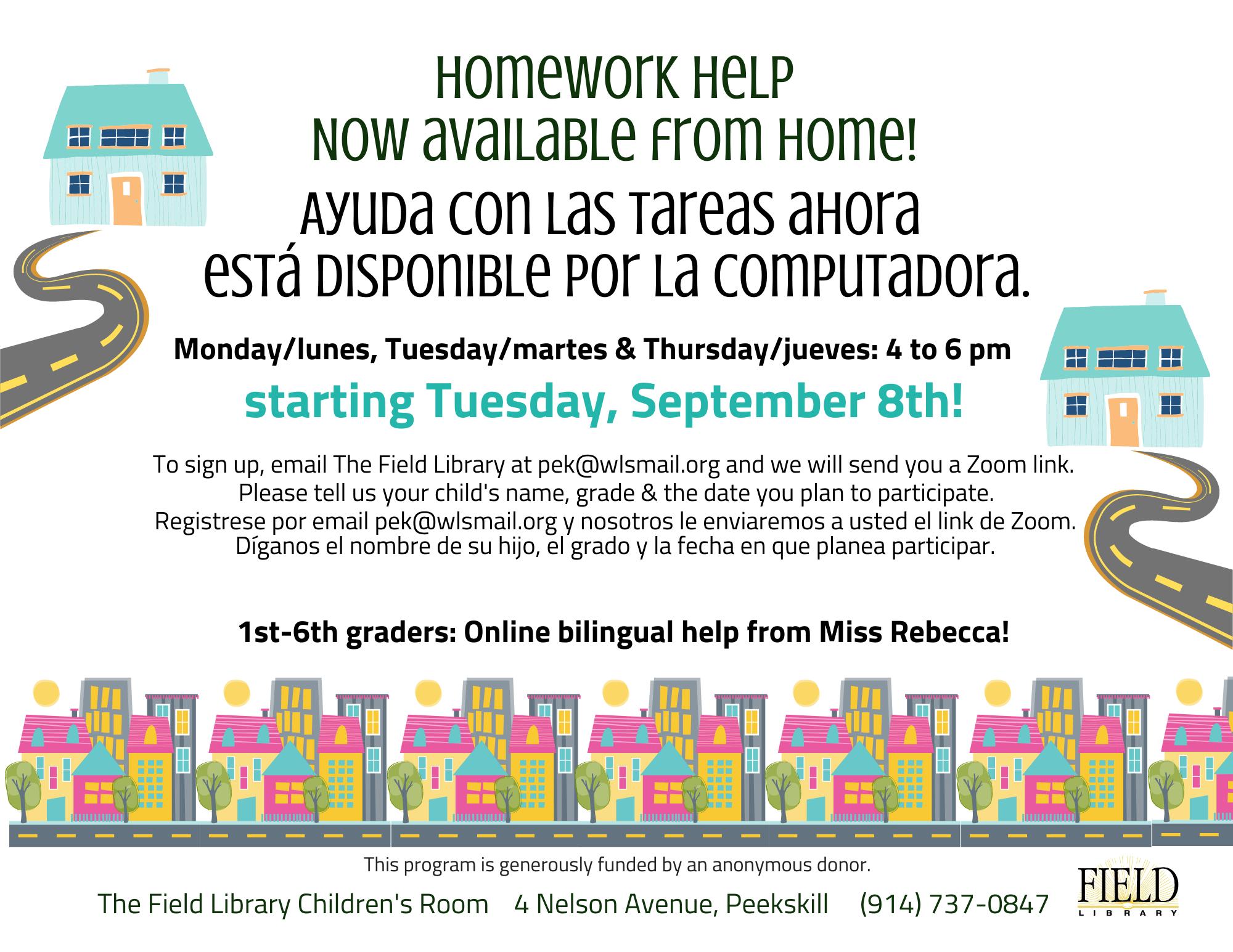 Homework Help from Home 2020 School Year